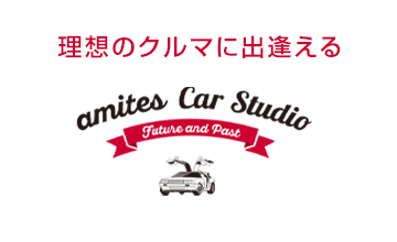 カースタジオ