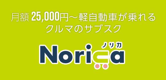 NoriCa
