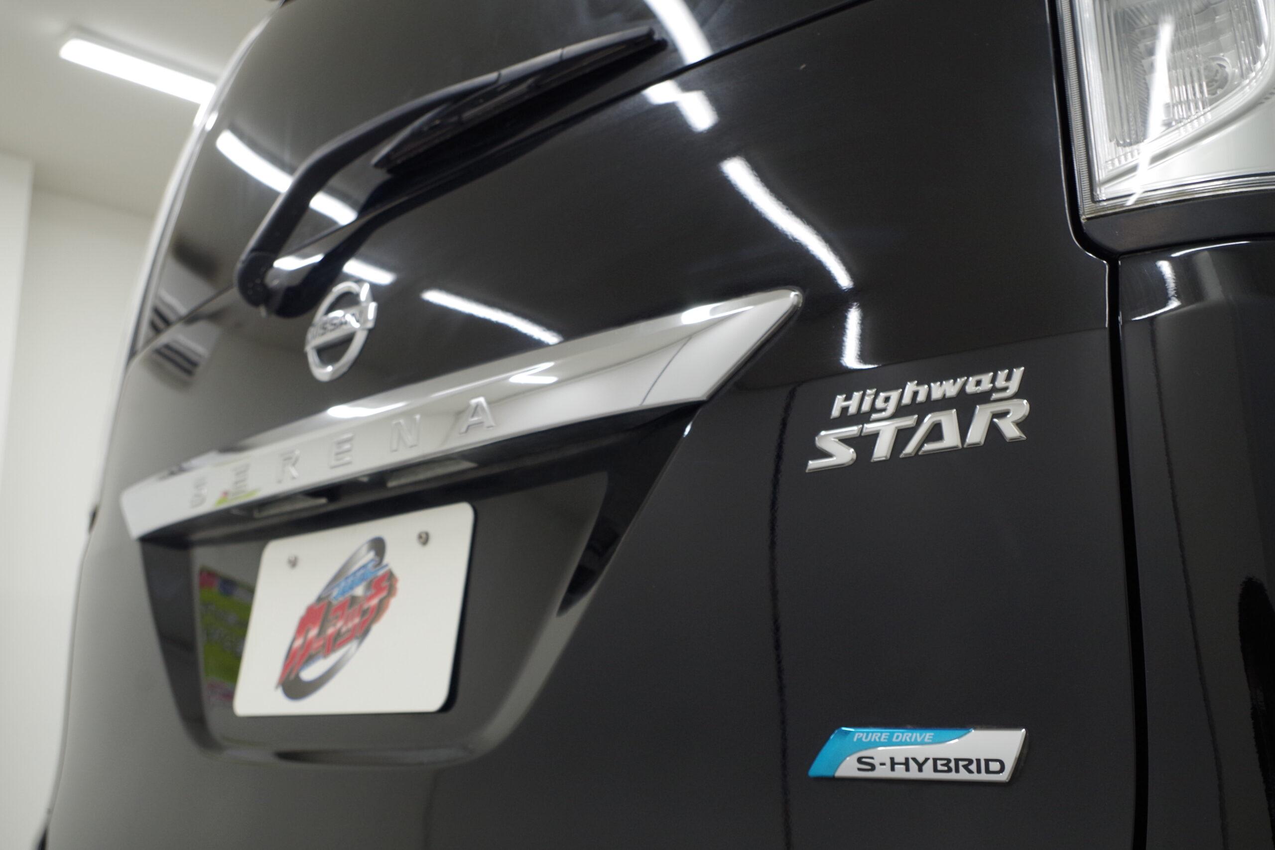 日産 セレナ ハイウェイスター S-HYBRID エアロモード (黒)